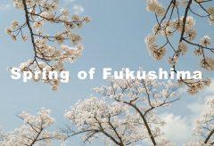 【Views】1718『Spring of Fukushima 2021 福島の春』3分31秒