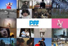 PFFアワード2021の入選作品が発表。DOKUSO映画館とU-NEXTでの配信も決定