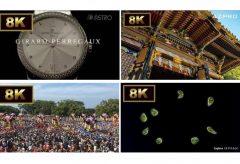 アストロデザインら、YouTubeチャンネル「8K Video Album」を共同で開局