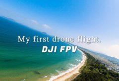 【Views】1793『My first drone flight.』3分9秒