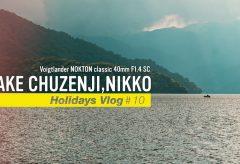 【Views】1809『日光 中禅寺湖』3分17秒
