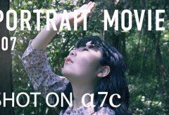 【Views】1825『PORTRAIT MOVIE ーある日の時間ー』1分18秒