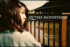 【Views】1828『IN THE MOUNTAINS』4分