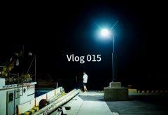 【Views】1834『夜釣り鮎川漁港へ』1分55秒